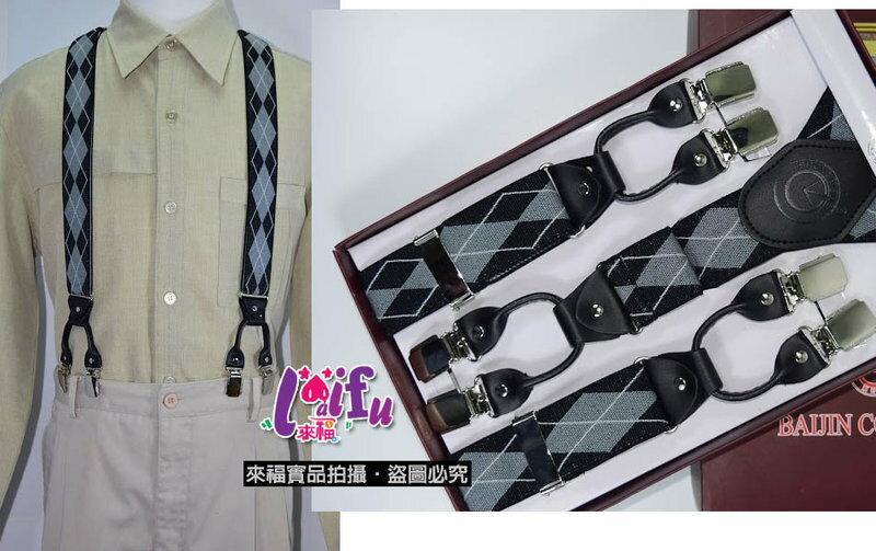 來福,k676吊帶六夾3.5cm皮質提花高質感西裝吊帶褲夾背帶吊帶,售價600元