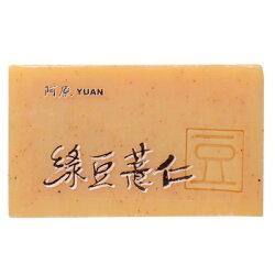 【剩餘1塊,賣完為止】阿原肥皂 綠豆薏仁皂(100g/塊)x1