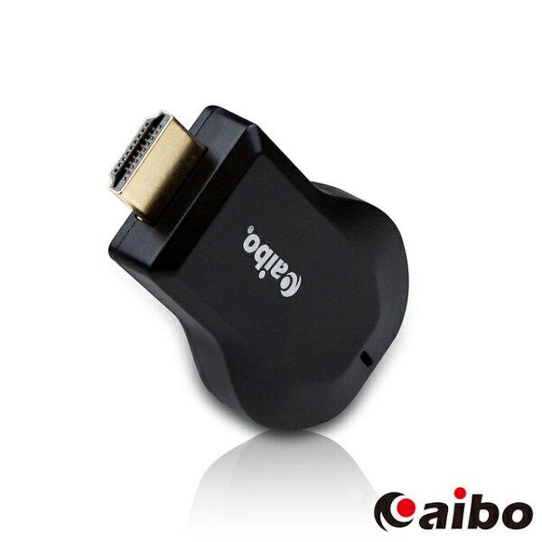 【迪特軍3C】aiboWi-Fi無線HDMI影音傳輸器(iOS安卓Windows)