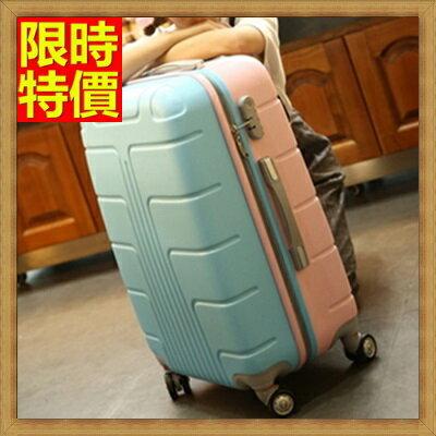 ☆行李箱 拉桿箱 旅行子母箱-24-26吋甜美糖果撞色設計男女登機箱6色69p100【獨家進口】【米蘭精品】