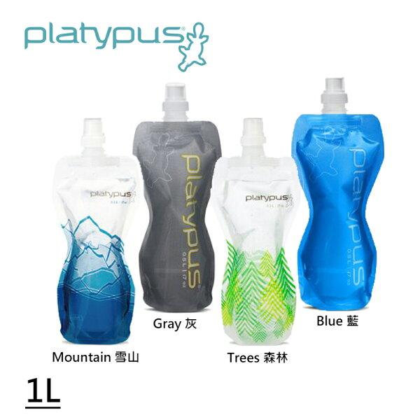 【露營趣】Platypus鴨嘴獸06873068770694306946軟式運動水瓶1L水袋蓄水袋儲水袋登山水袋自行車水袋運動水袋