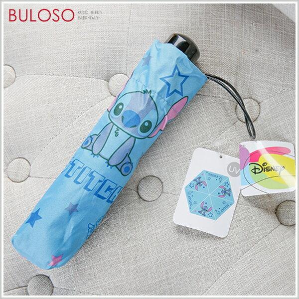 《不囉唆》櫻之戀-史迪奇三折傘(手) 雨傘/陽傘/抗UV(不挑色/款)【A428732】