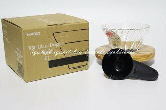 《愛鴨咖啡》Hario VDG-01-OV 橄欖木濾杯 錐形玻璃濾杯 1-2人份附匙 贈原廠錐形紙40張