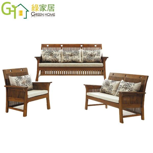【綠家居】亞佛洛特時尚柚木實木椅組合(1+2+3人座+含椅墊&背靠枕)