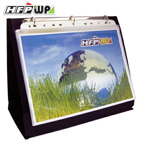 HFPWP 站立式橫式活頁資料簿 製110~AR~30 環保 30本入   包