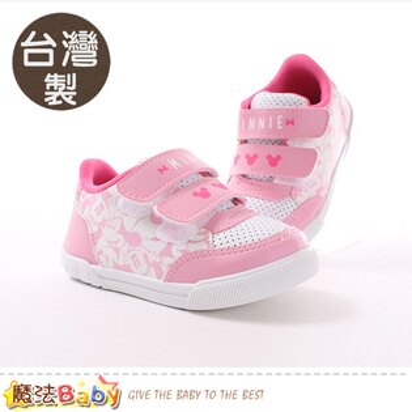 女童鞋台灣製迪士尼米妮正版休閒運動鞋魔法Baby~sk0511