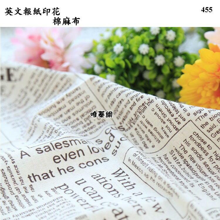 【唯蓁網455】英文報紙 拍攝道具背景布 一件150*100cm 印花 棉麻布 網店拍照攝影背景搭配