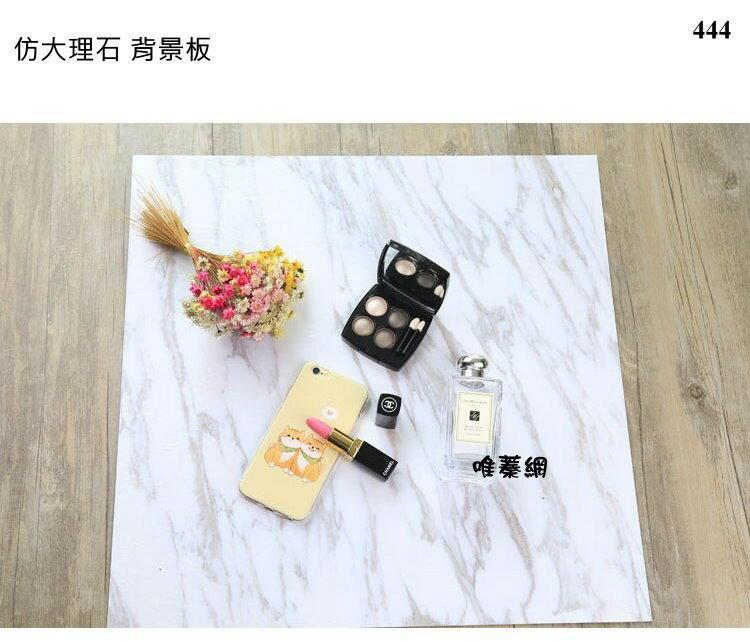 ~唯蓁網444~大理石紋 拍攝背景板 45~45cm 清新白色 美食化妝品 拍照背景 攝影