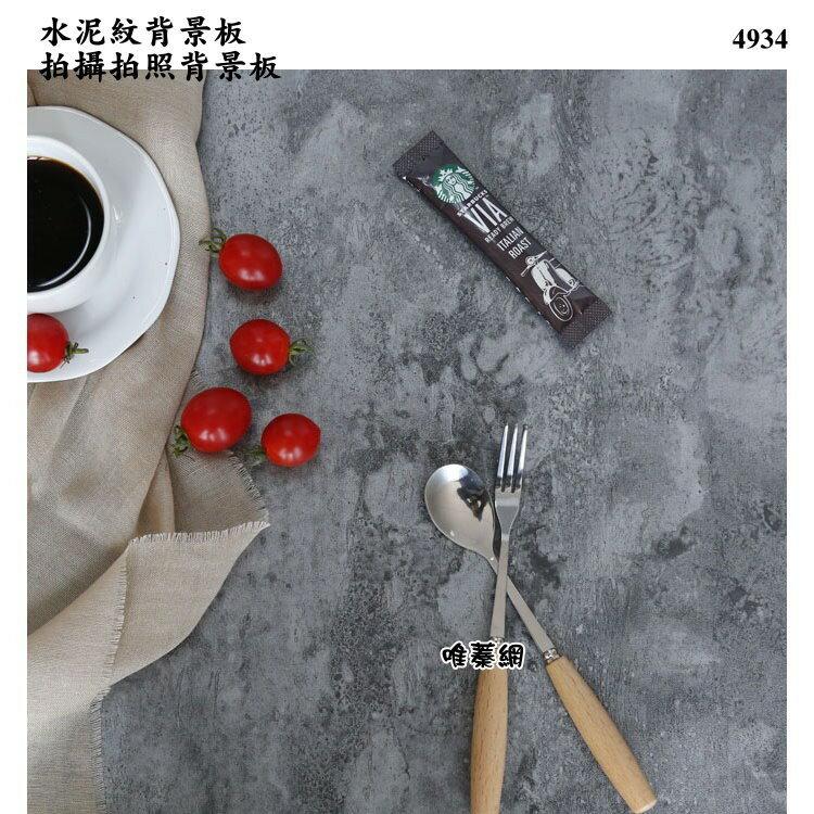 【唯蓁网4934】背景板水泥纹 PVC 45x45cm厚约2mm 拍摄拍照辅助道具 欧美风 烟燻灰色 美食摄影
