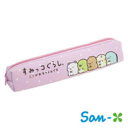 粉紅款【日本進口正版】San-X 角落生物 角落公仔 長型 防震 筆袋 長型筆袋 鉛筆盒 - 416355