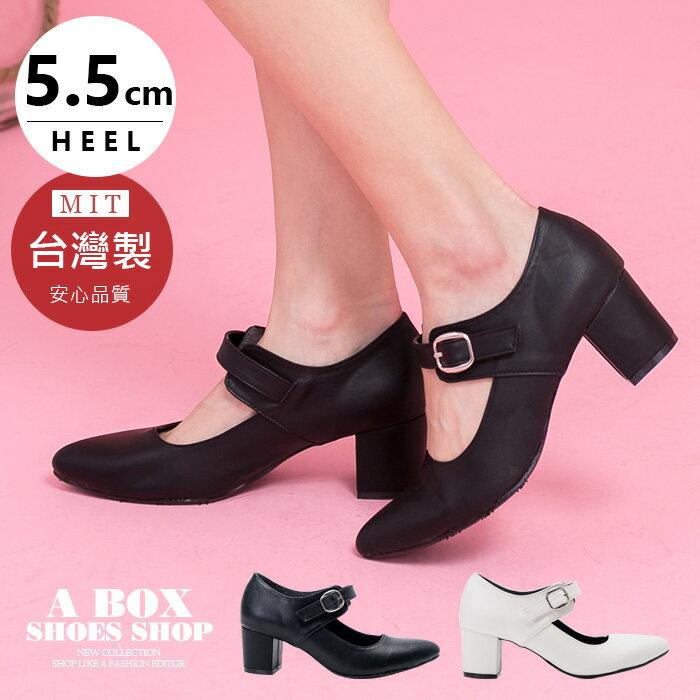 【KD9056】5.5粗中跟尖頭包鞋 中跟鞋 瑪莉珍鞋 魔術貼魔鬼氈 質感皮革 MIT台灣製 2色