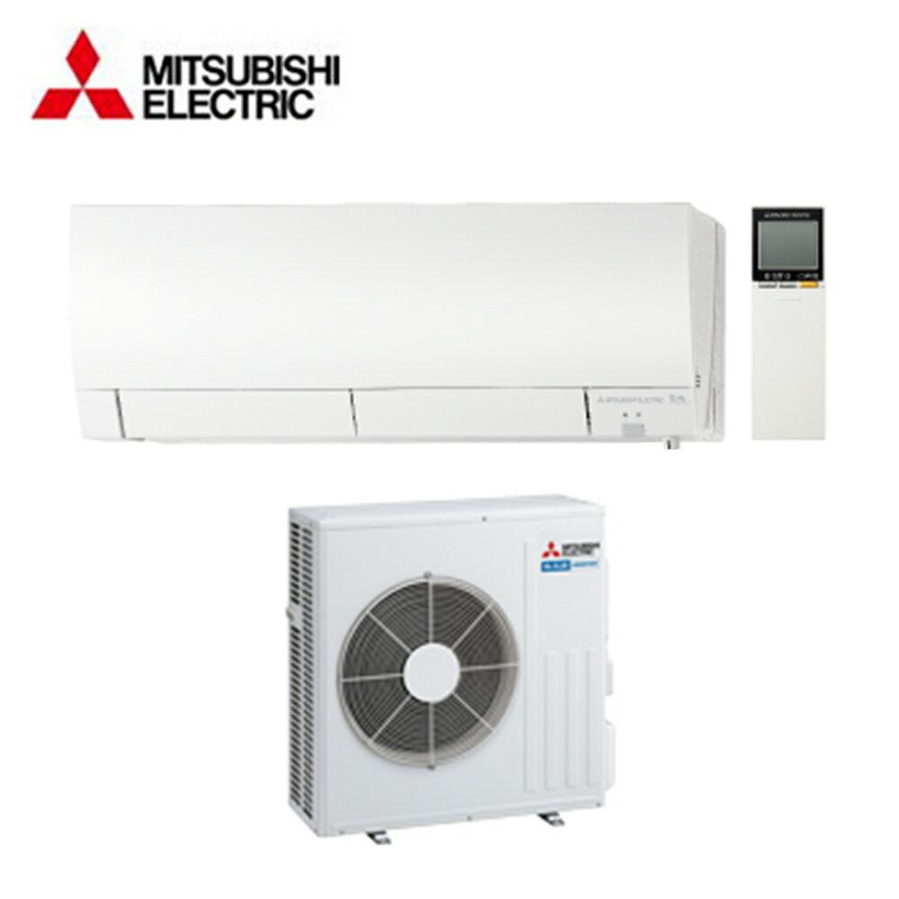 【MITSUBISHI 三菱】6-7坪霧之峰變頻冷暖冷氣MSZ-FH42NA/MUZ-FH42NA【三井3C】