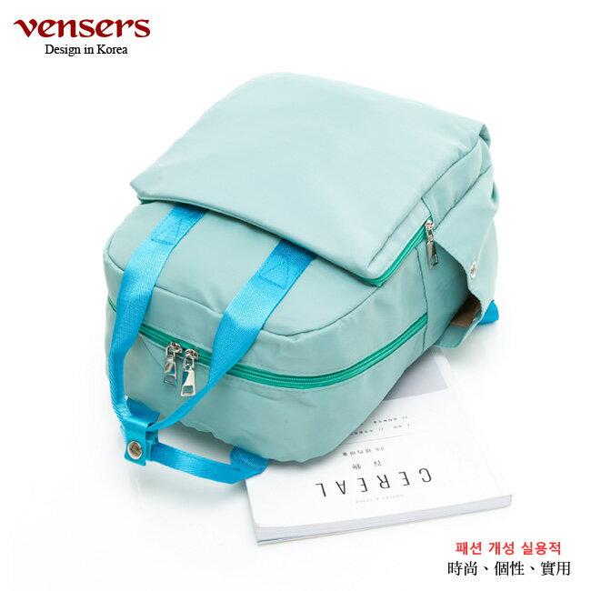 【vensers】 都會風後背包 (RB0980301湖綠) 3