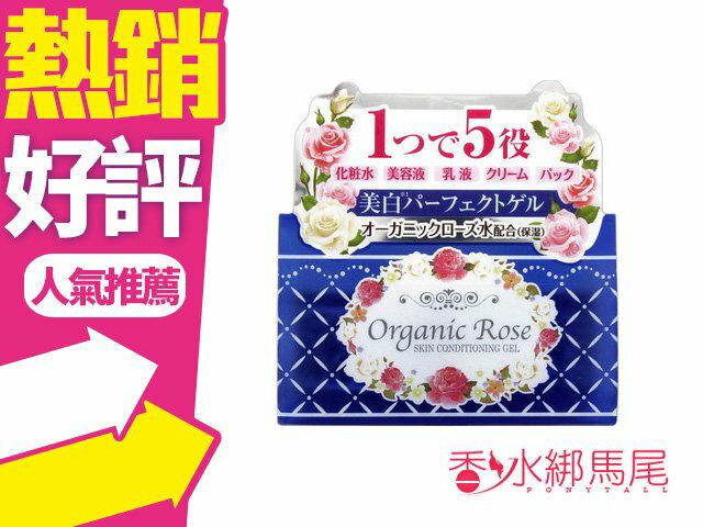 日本 MEISHOKU 明色 有機玫瑰淨白凝膠 潤白保濕精華霜 90G?香水綁馬尾?