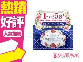 ◐香水綁馬尾◐日本 MEISHOKU 明色 有機玫瑰淨白凝膠 潤白保濕精華霜 90G