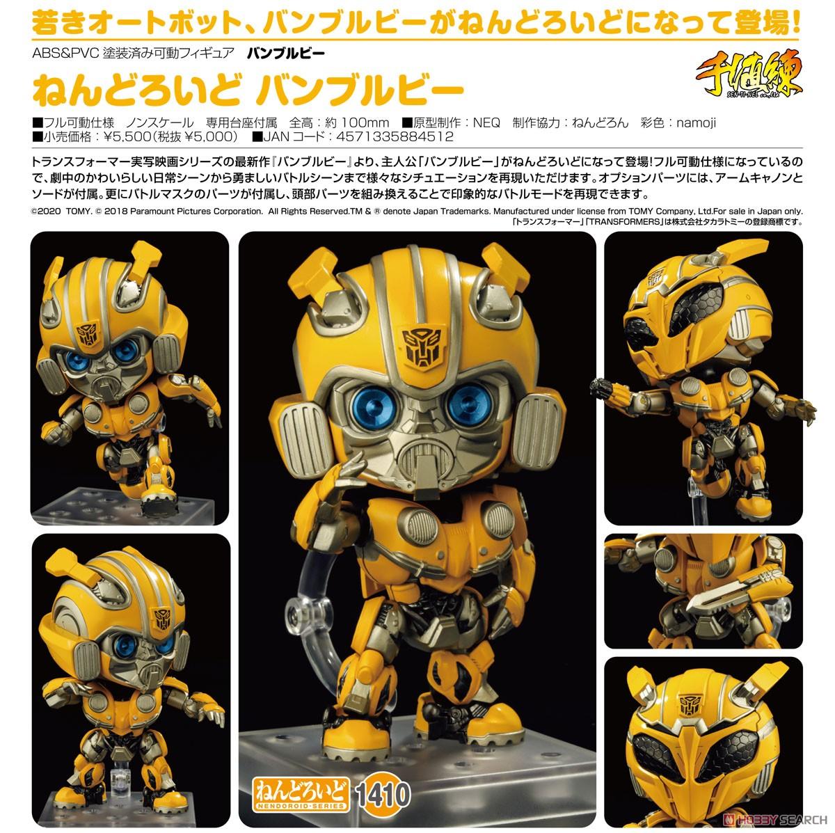 ☆勳寶玩具舖【現貨】代理版 GSC 黏土人 變形金剛 大黃蜂電影 1410 大黃蜂 Bumblebee
