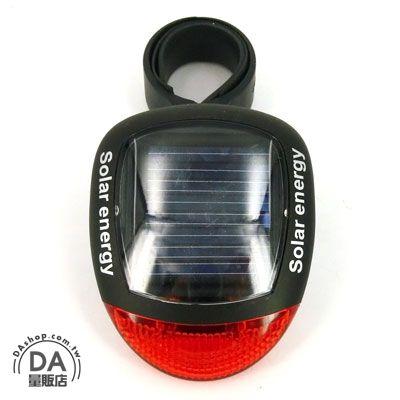 《DA量販店》腳踏車 自行車 單車 三段式 太陽能 紅光 車尾燈 尾燈 安全警示燈 (17-331)