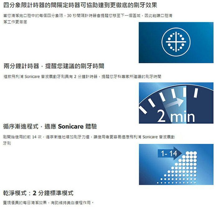 飛利浦音波震動敏感電動牙刷薰衣草紫HX6721 7