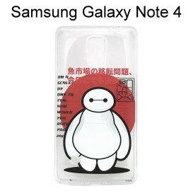 大英雄天團透明軟殼 Samsung Galaxy Note 4 N910U [全身] 杯麵【Disney正版授權】