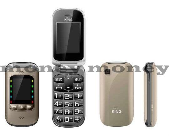 (免運+贈8G記憶卡)MTO KING G279 PLUS 3G雙卡機/貝殼機/老人機/折疊手機/免掀蓋可接聽【馬尼行動通訊】