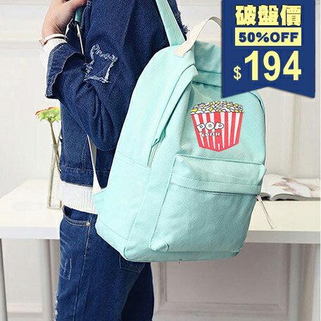 後背包~爆爆米花POP CORN字母印花帆布後背包 包飾衣院 P1667 ^(附發票^)
