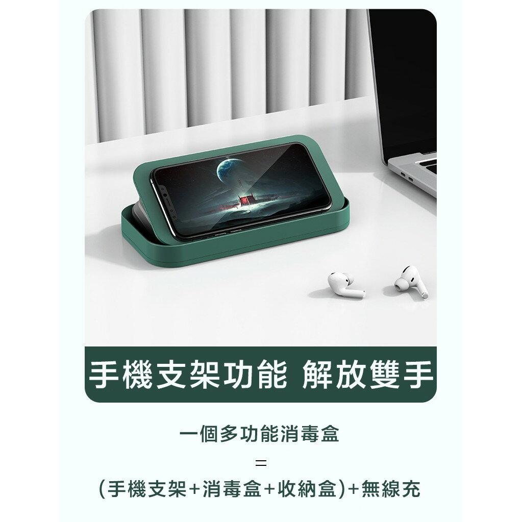 多功能紫外線消毒盒奶嘴口罩飾品專業可收納折疊殺菌便攜多功能手機支架無線充電器 5