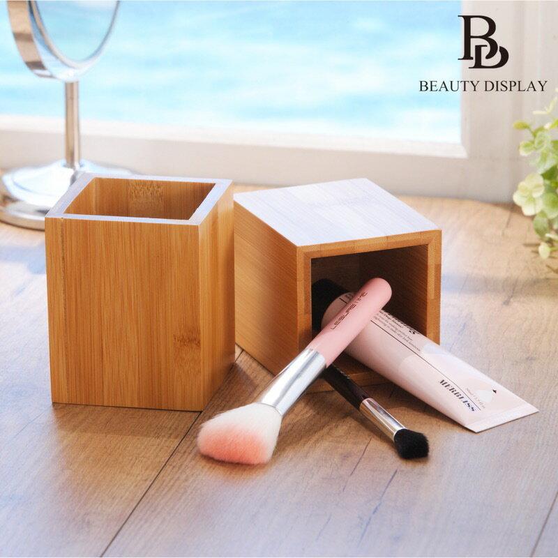 ❤️木質筆筒❤️刷具收納 文具用品 化妝品收納 彩妝收納盒 辦公室小物 交換禮物