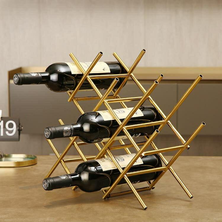 酒架 創意紅酒酒架置物架客廳酒柜家用餐桌裝飾品輕奢現代簡約歐式擺件