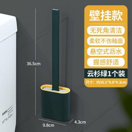 日式矽膠馬桶刷掛牆式無死角洗廁所刷子家用衛生間清潔長柄軟毛『JBS18』