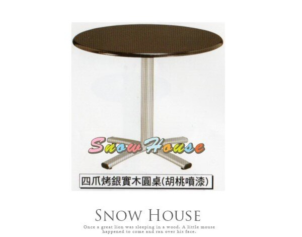 ╭☆雪之屋居家生活館☆╯AA767-26四爪烤銀實木圓桌餐桌置物桌胡桃噴漆