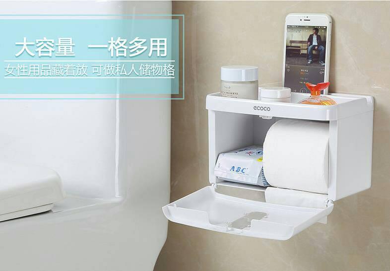 防水 多功能 衛生紙 置物盒 大號款式 ✤朵拉伊露✤
