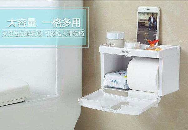 防水多功能衛生紙置物盒大號款式✤朵拉伊露✤