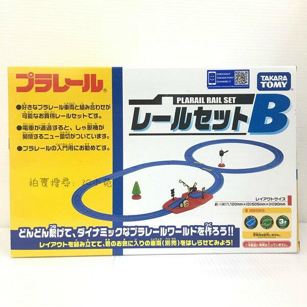 【Fun心玩】TP15211 麗嬰 日本 TAKARA PLARAIL 鐵道王國 火車軌道組B 軌道 聖誕 生日 禮物