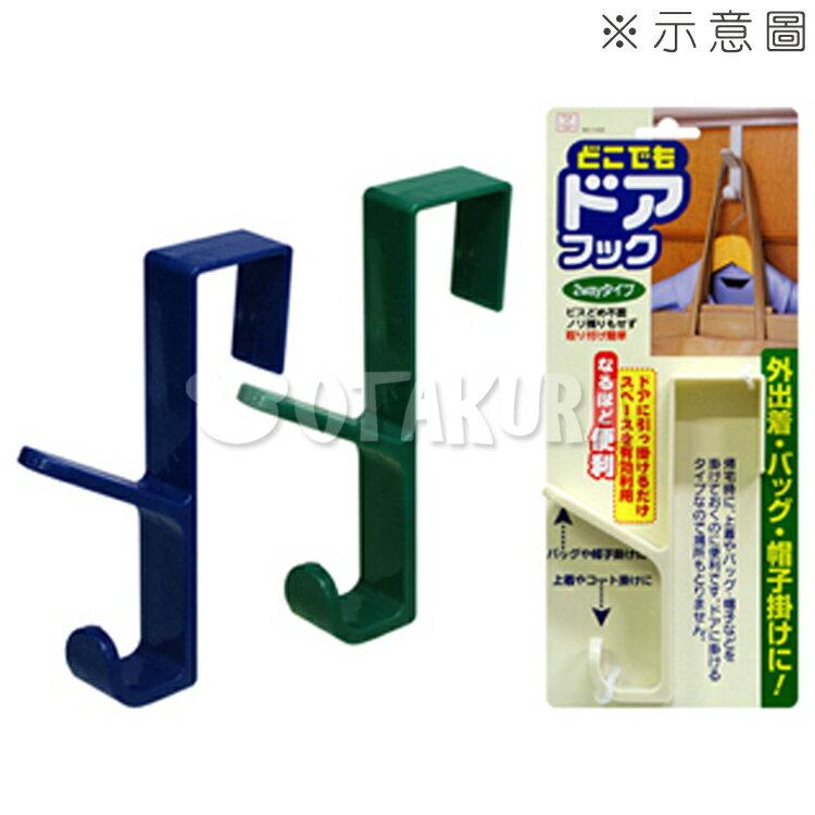 日本製 小久保工業所 門後掛勾 門掛 勾子 包包外套玄關 多用途多功能 耐重10kg 日本進口正版 214334