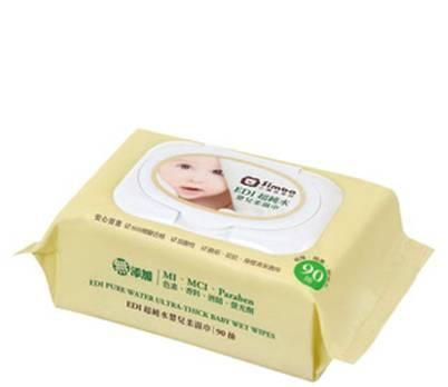 【箱購】小獅王辛巴 EDI超純水嬰兒柔濕巾組合包(90抽x24包)