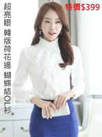 韓版 襯衫 公主 高領雪紡衫 長袖
