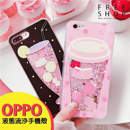 Free Shop:FreeShop歐珀OPPOR9sR11PLUS全系列粉嫩閃亮液態流沙TPU軟殼邊手機殼【QAAZZ7085】