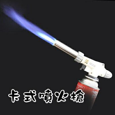 卡式噴火槍噴嘴-可倒噴烘焙燒烤適用瓦斯點火槍73pp428【獨家進口】【米蘭精品】