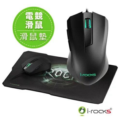 [鼠墊滑鼠組合]i-rocksC10滑鼠墊+M09闇黑版電競滑鼠