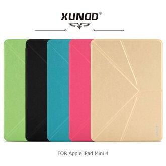 XUNDD 訊迪 哈密瓜可立皮套/Apple iPad Mini 4 with Retina/側掀皮套【馬尼行動通訊】