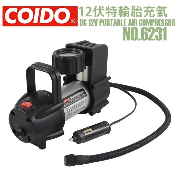 【COIDO】高功率電動打氣充氣機 NO.6256