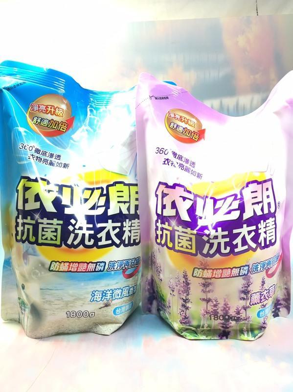 【八八八】e網購~【依必朗 抗菌洗衣精補充包1800g】洗衣精 衣物清潔用品
