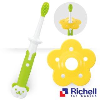 Richell乳牙訓練牙刷8個月以上『121婦嬰用品館』