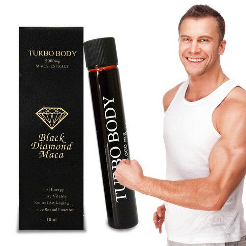 【Turbo Body】精益猛-黑鑽瑪卡(10毫升/瓶)五瓶組