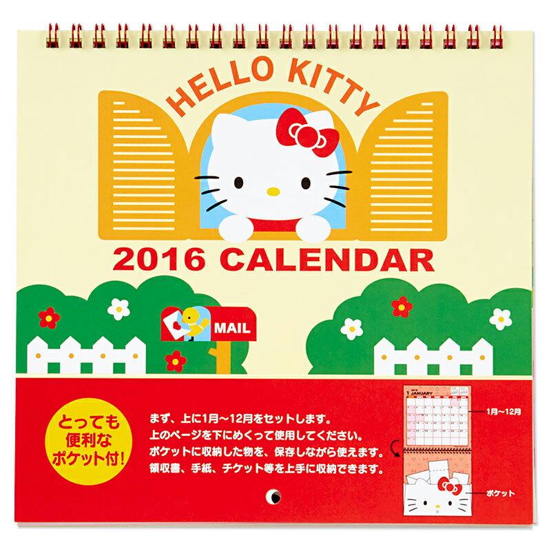 【真愛日本】15091800037 16線圈月曆-KT開窗花園 2016 萬年曆 行事曆 桌曆 KITTY 凱蒂貓