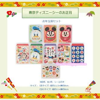 【真愛日本】新年正月日式和風福神紅包袋組 迪士尼樂園限定新年 新品禮盒