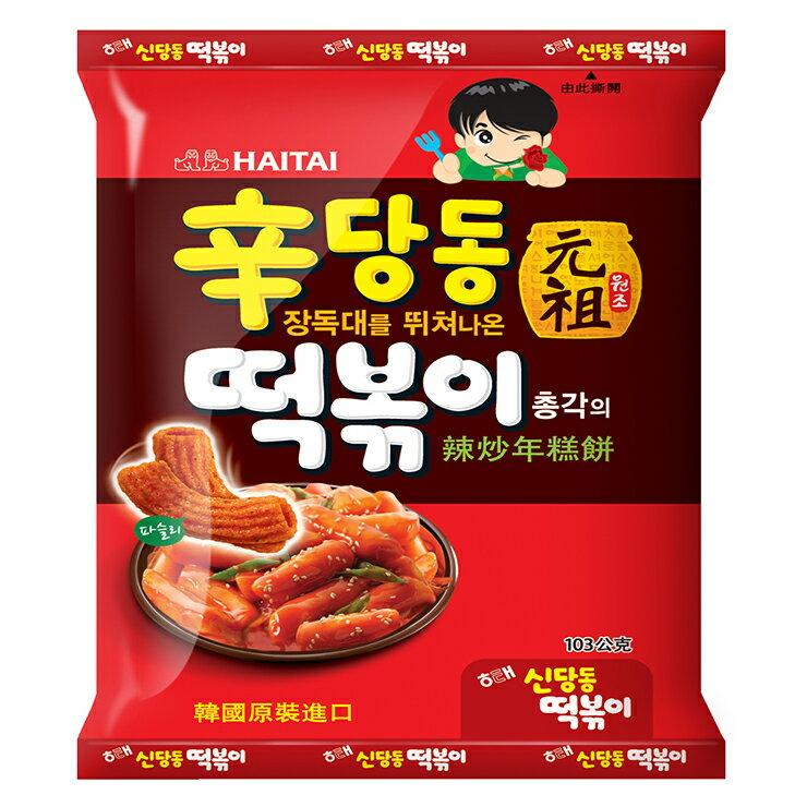 【HAITAI海太】辣炒年糕(103g)