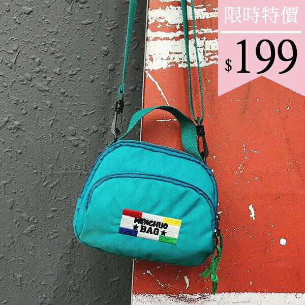 側背包-刺繡字母三層手提斜背包-8191-JII