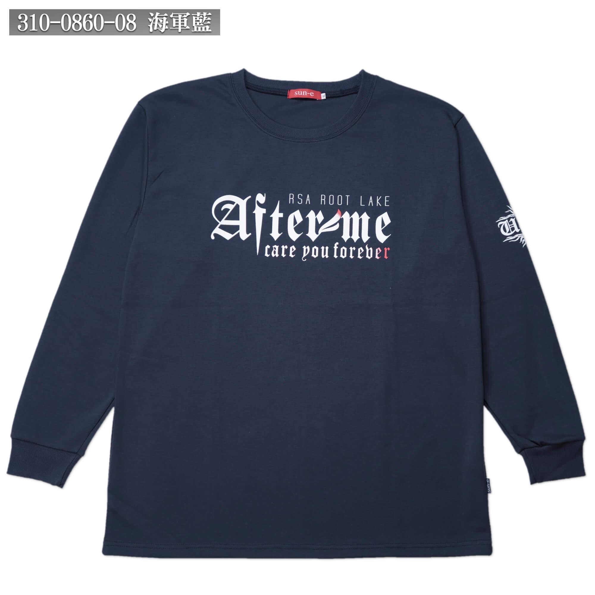 加大尺碼台灣製長袖T恤 哥德體英文字彈性圓領T恤 T-shirt 長袖上衣 休閒長TEE 藍色T恤 黑色T恤 MADE IN TAIWAN NAVY BLUE BIG_AND_TALL (310-0860-08)海軍藍、(310-0860-21)黑色 4L 6L(胸圍52~57英吋) [實體店面保障] sun-e 1