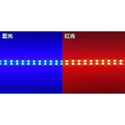 LED燈條 72燈 30CM 3528雙排LED燈 黑色底 氣氛燈 燈眉 氣壩燈 (有背膠)